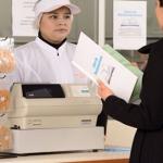 Proveedores están obligados a entregar Libro de Reclamaciones